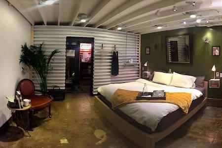 The Green Room - Loft