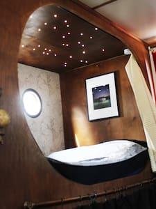 Confortable boat close to Paris (15-20 minutes ) - Joinville-le-Pont