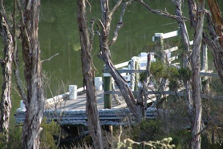 Lakehouse at Blackwood Arm - House