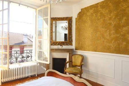 Chambre au calme à 20 min de Paris. - Aulnay-sous-Bois