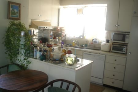 2bdrm2Bath Rent for PRIVATE ROOM - Honolulu - Apartment