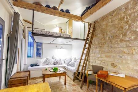 Maison avec terrasse - Paris centre - Paris - Rumah