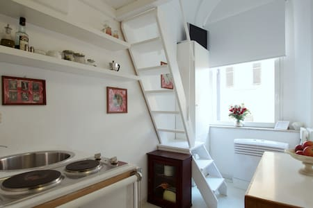 Lovely Studio in the heart of Rome - Wohnung