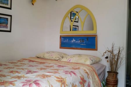 Charming cottage for One or Two - Vieques - Apartment
