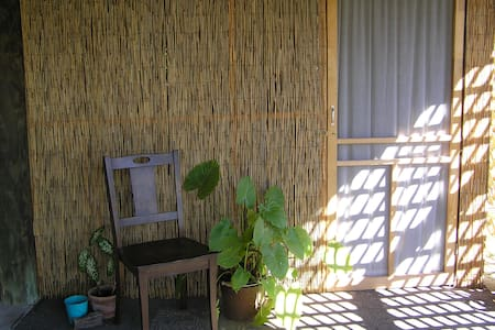 Garden Apartment in the Everglades - Wohnung