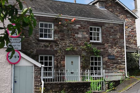Cosy cottage near Crickhowell - Casa