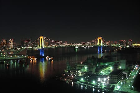 High class room with view of Tokyo Bay - Apartemen