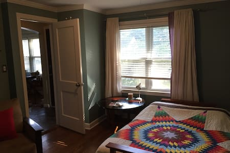 Cozy, private room in Prairie Village - Ház