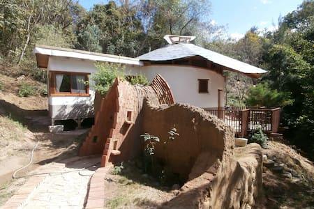 Cabaña Ensueño de Adobe y Madera - San Agustín Etla - Lerhydda