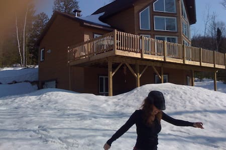 ★ The Perfect Winter Wonderland at a SUPERHOST ★ - Saint-Sauveur