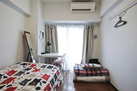 Next to sta. 15 mins to Shinjyuku - Toshima-ku - Appartamento