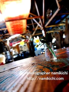 Farm Resort 鶏卵牧場(Gyusha8) 牛車2号 - 日本, 千葉県夷隅郡御宿町 - Skjul