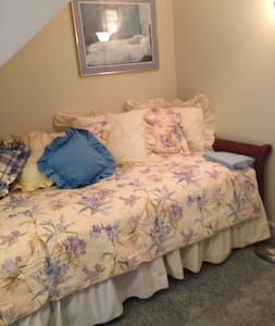 ADD-ON ONLY to Seacoast Guest Suite - Apartment