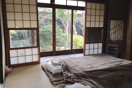 ~ kyoto garden house excellent ~ - House