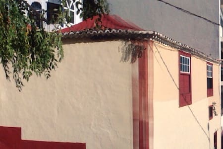 Cozy Studio in the center, - Santa Cruz de la Palma - Apartment