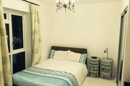 Brand new room with ensuite near Heathrow airport - West Drayton - Appartement