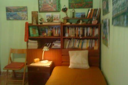 habitación en Portbou (Costa Brava) - Portbou - Flat
