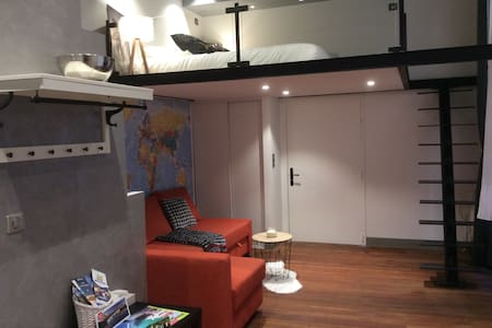 Studio rare plein centre - Appartement