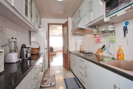 Cozy room nearby French concession-short term - Apartamento