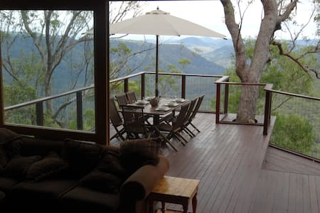 Alcheringa - an exceptional mountain house. - House