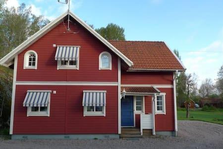Mysigt hus strax utanför Vimmerby - House