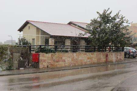 Amazing villa  near Jerusalem - Ramat Raziel