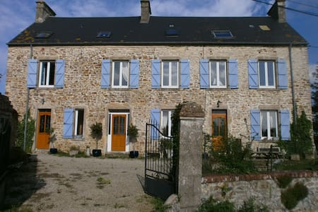 Le Marais, renovated farmhouse . - Talo