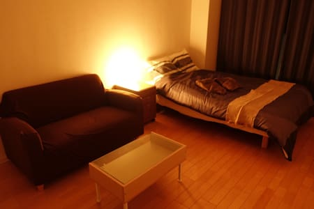Designer condo, 14min to SHINJUKU - Kita-ku - Appartamento