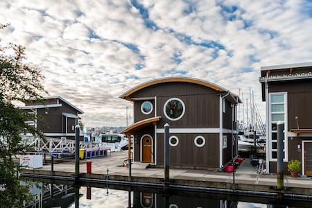 Oceanfront Float Home - North Vancouver - Andet
