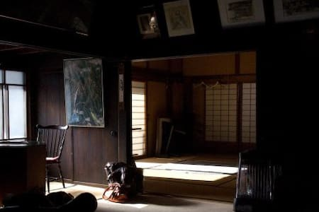 Japanese traditional house - Takayama-shi - Maison