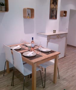 2Bedroom apartment old town Antibes - Antibes - Apartment