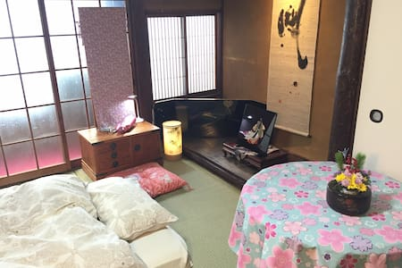 Center of Kyoto Easy Access INN~5Days KAZE - Shimogyo-ku Kyoto-city - Bed & Breakfast