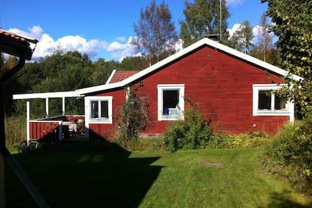 Mysigt hus i Stockholms skärgård. - House