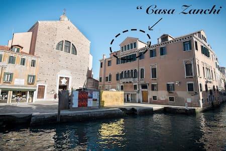 """ Casa Zanchi  - 1 "" - Venezia - Bed & Breakfast"