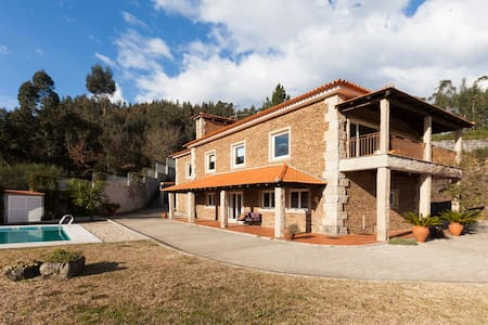 Holiday Villa - Casa do Sobreiro - House