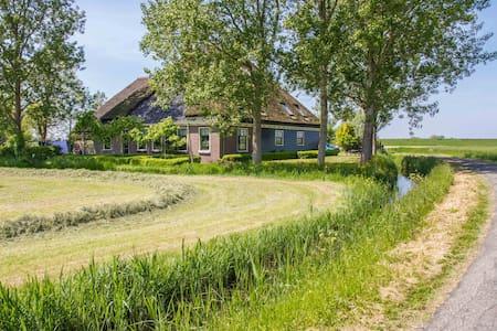 Die Traphoeve| Rustikale Bauernhaus - Schagen - Apartment