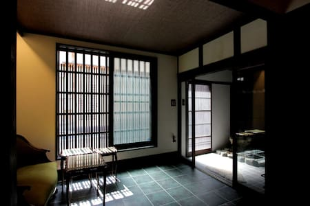 Historical Machiya near Kiyomizu temple (Sale!) - Haus