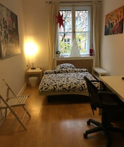 Quiteroom near Kurfürstendamm/Wi-Fi - Berlin - Apartment