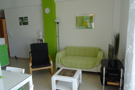 Giannmary  Green House - Apartmen
