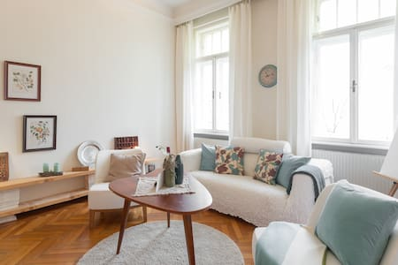 Beautiful Central City Apartment - Vienne - Appartement