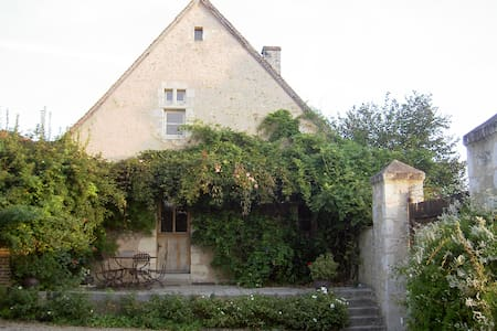 La Métairie du Manoir de Courcelles - Coudray-au-Perche
