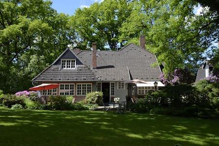 englisches Cottage mit Ambiente und Full-Service - Negernbötel - Bed & Breakfast