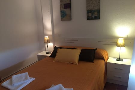 Ático Las Torres - Apartment