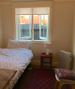 Adorable single in quirky Marrickville - Marrickville - Hus
