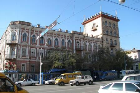 Уютная квартира в Центре Ворош 10 - Ростов-на-Дону
