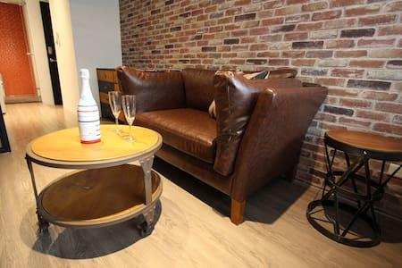 Cozy, convenient, and stylish-B - Lakás