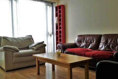 Cosy room for 3 close to Dublin Airport - Santry Cross