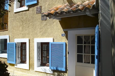 Beautifully restored 2 bedroom village house - Sablet - House
