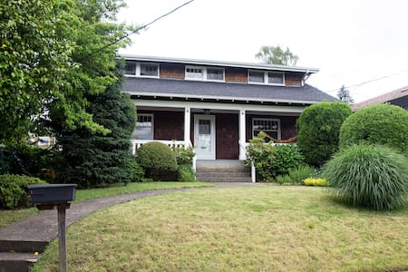 Charming Uptown Vancouver - Coral - Vancouver - House
