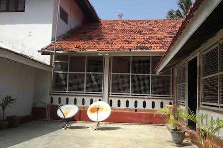Homestay Hostel in Jaffna - Hus